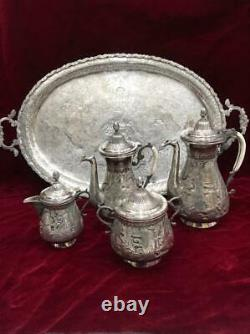 Tea Set Silver Omar Khayyam 5 pieces 3,722 weight With many details